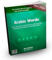 Arabic Words