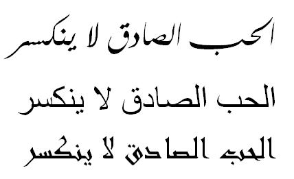 Arabic Tattoos on Tattoos     Gib Nie Auf  Unzerbrechlich  St  Rke Und Mut   Arabic