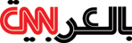 CNN Arabic Logo