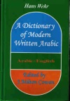 Arabic Dictionary: Hans Wehr