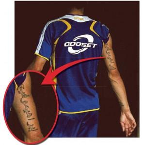 Zlatan Ibrahamovics arabisches Tattoo