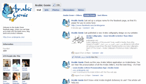 Arabic Genie on facebook