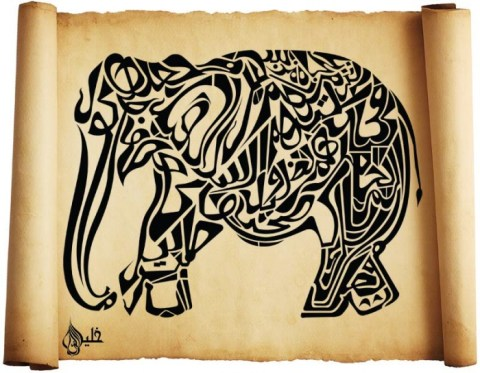Elephant-Shaped Calligraphy