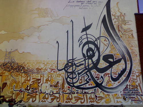 arabic writing art work