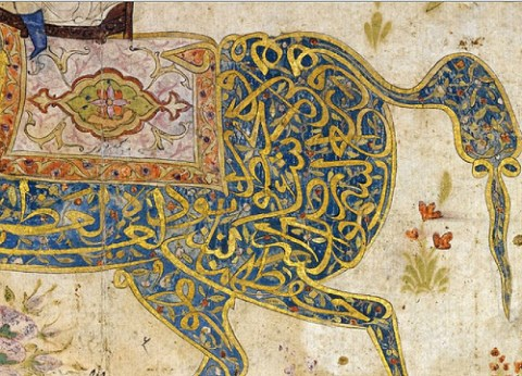 Horse Calligraphy - Detail