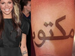 Christina Perri Arabic Tattoo - Maktub