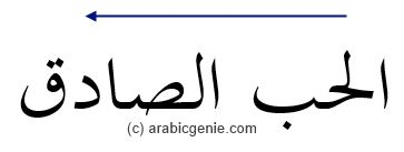 Arabic written horizontally