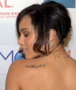 Zoe Kravitz's Arabic Tattoo - Let Love Rule
