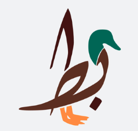 "Arabic ""duck"" pictogram"